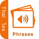 ITS4Thai - Learn Thai Language Phrasebook and Flashcards